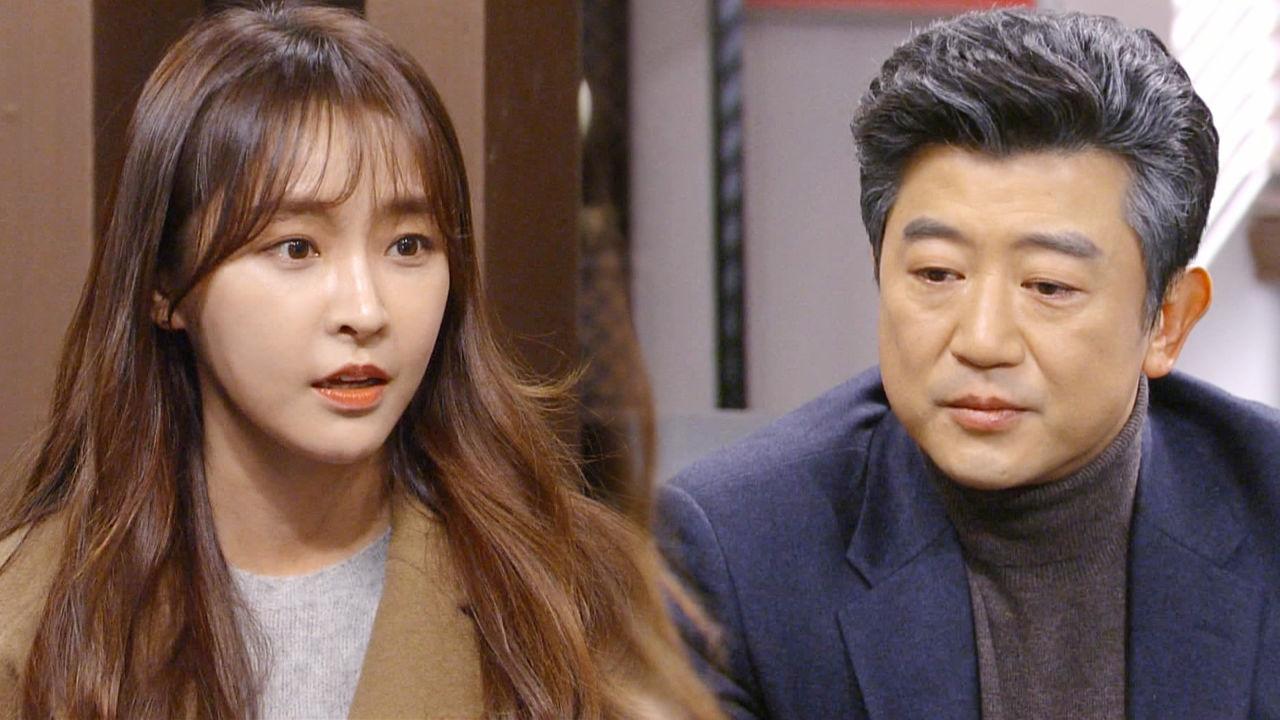 """박상민, 단호한 정유미 거절에 슬픈 혼잣말 """"가여워서 어떡하나"""" 썸네일"""