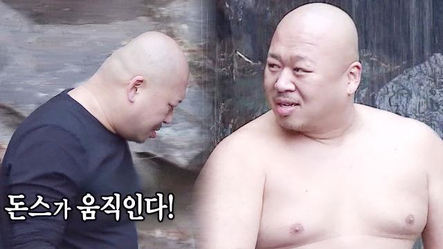[단독] 돈스파이크, 상남자 포스 풍기며 솔선수범 '폭포수 샤워'