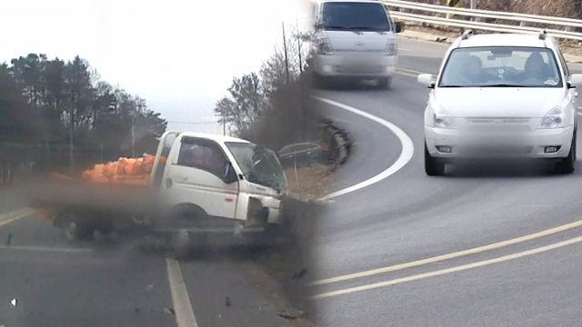 겨울철 목숨을 위협하는 도로 위 '블랙아이스'
