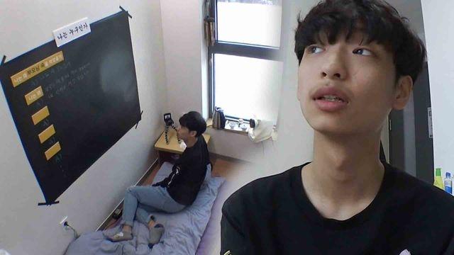 졸업 앞둔 고3 男, 고독의 방 사색 후 '재수 결심'