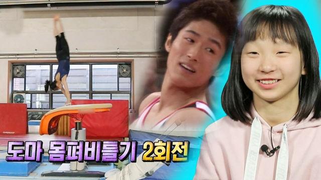12살 신연정, 여자 기계체조 혜성 같은 등장 '여자 ... 썸네일 이미지