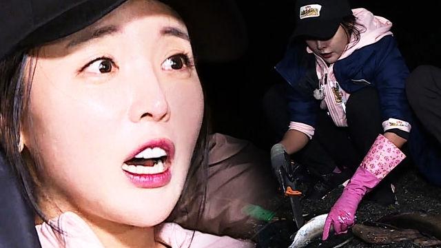 """홍진영, 능숙한 생선 손질 """"난 준비된 신붓감이야!"""""""