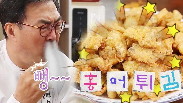 이만기, 제리 장모의 홍어 튀김 맛본 뒤 '질색' 썸네일 이미지
