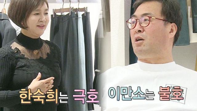 이만기, 아내 시스루 의상에 노발대발 '조선시대 천하장... 썸네일 이미지