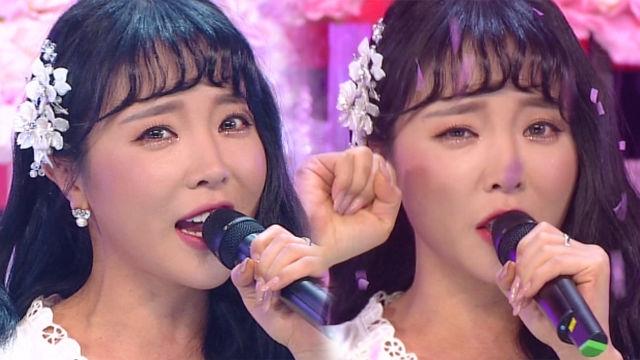 트로트 요정 '홍진영'의 컴백 무대 '잘가라'