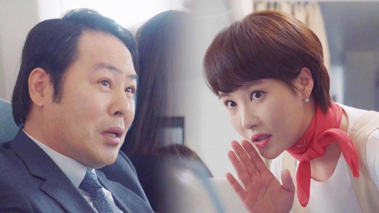 [단독] 김선아, 무례한 손님에 대처하는 침착한 베테랑 포스!
