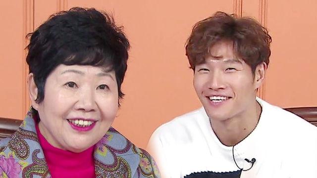 [선공개] 새로운 미운 우리 새끼, 생후 502개월 김종국!