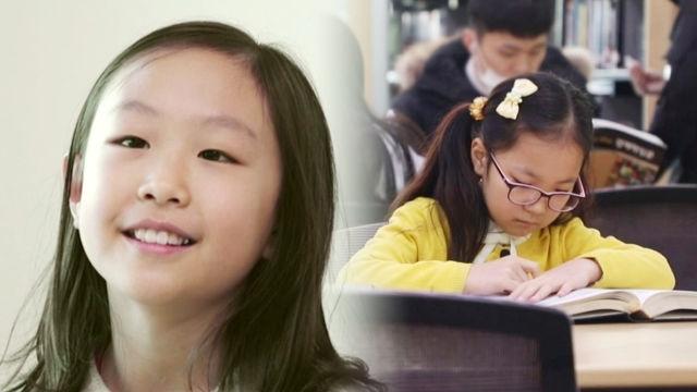 [2월 28일 예고] 러시아 명문 음악원에서 최연소 러... 썸네일 이미지
