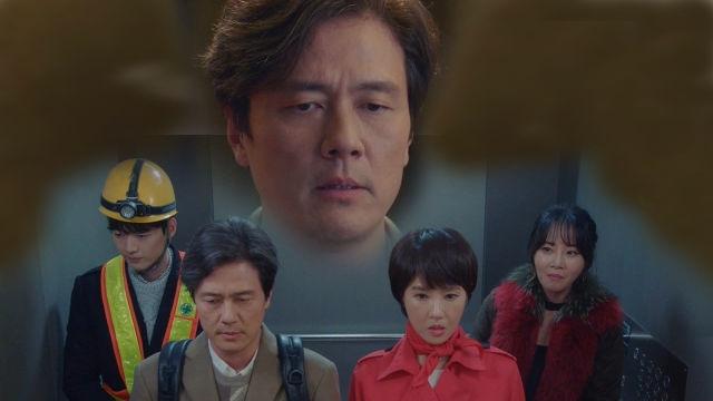 """「[단독] """"나 혼자 보는 사람이야"""" 감우성, 김선아 앞 배려 멘트」的圖片搜尋結果"""