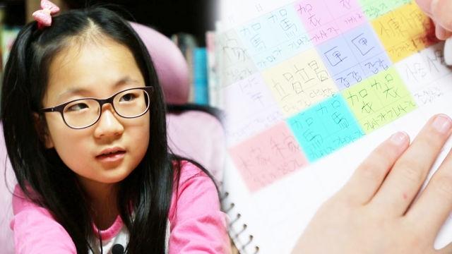 9살 유은비, 두 번 쓰고 외우는 놀라운 '한자 사랑' 썸네일 이미지