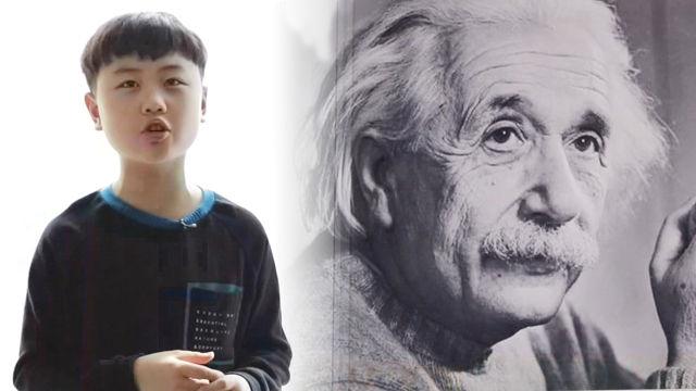 9살 주원이에게 쉽고 재밌게(?) 배우는 아인슈타인의 ... 썸네일 이미지