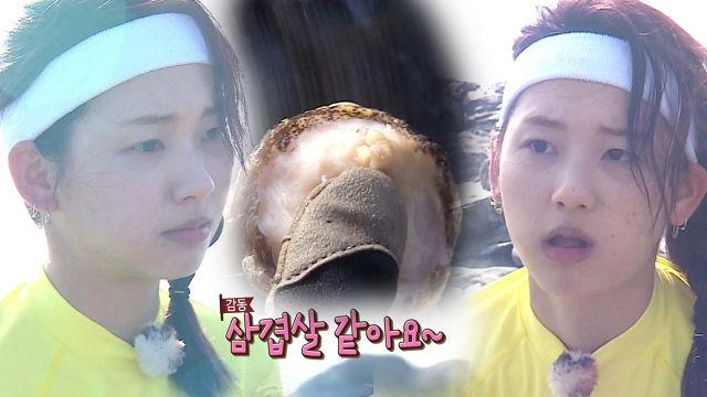 """김진경, 칠레 전복의 쫄깃한 식감에 감탄 """"삼겹살 같아요"""""""