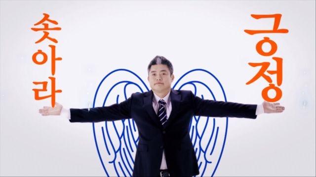 [캐스터 소개] 솟아라 긍정! 안경현 해설위원 썸네일 이미지