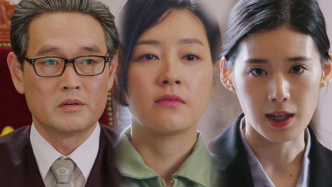 [단독] 박진희, 정은채의 변호와 함께 무죄 판결