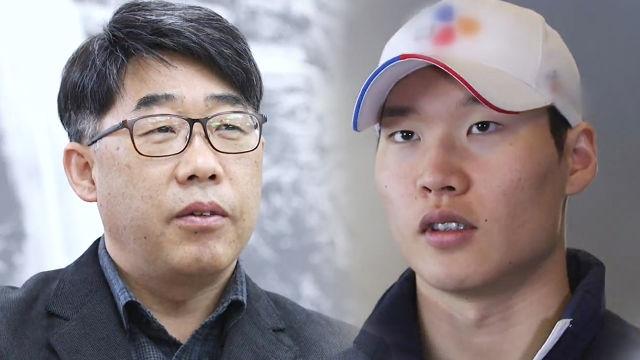 이상호 선수가 존재할 수 있는 이유 '아버지의 노력'