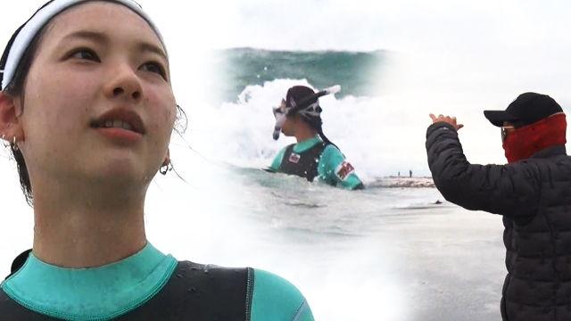 """김진경, 제작진이 말린 수중 사냥 """"위험하니 나와!"""""""