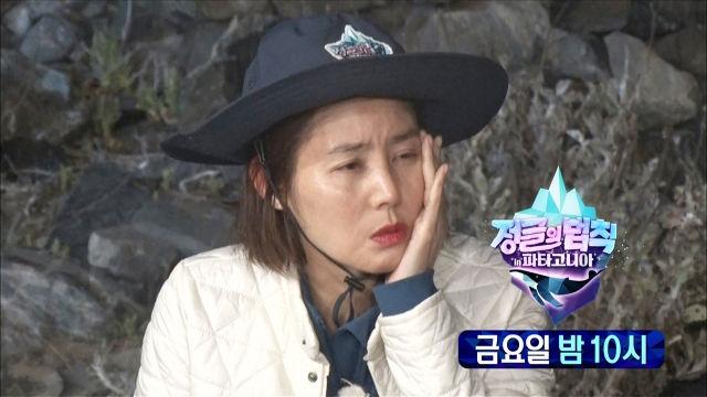 """[3월 30일 예고] """"배신이야"""" 김성령에 충격 선사한 반전 결말?!"""