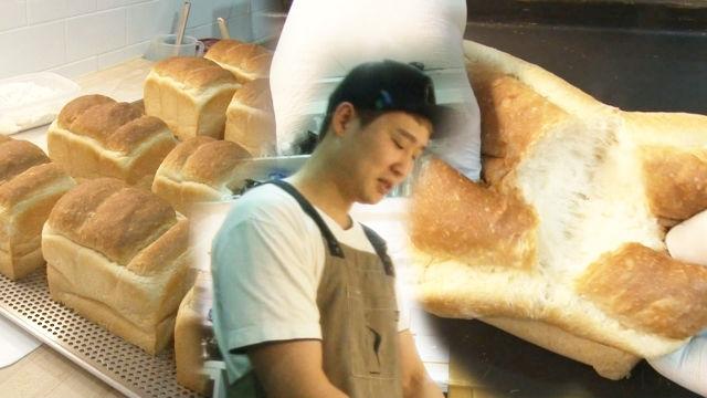 서울 옥수동 식빵 맛집 '극강의 쫄깃함+식감' 썸네일 이미지