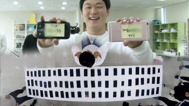 진동 하나로 휴대전화를 식별하는 '중고폰 달인' 썸네일 이미지