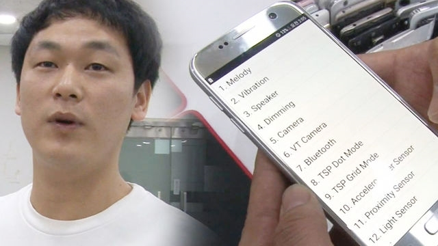 일반인들은 알 수 없는 '중고폰 구매' 꿀팁 공개! 썸네일 이미지