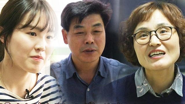 [단독] 김아랑 선수를 믿고 응원해준 '부모님의 마음'