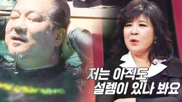 """""""세월의 흔적 있어도 설렌다"""" 노사연, 이무송 향한 '진심'"""