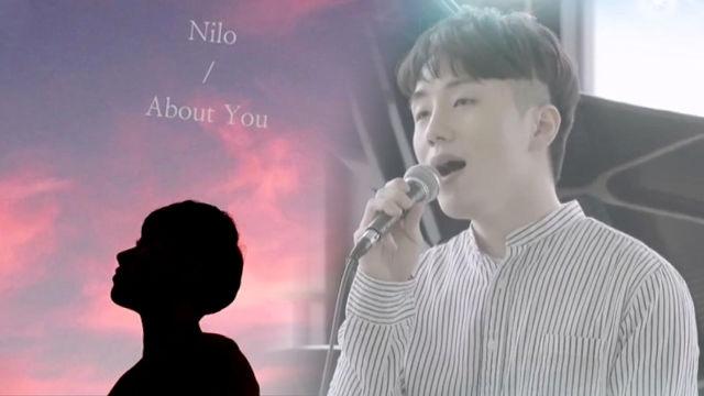닐로, 엑소·트와이스 제치고 '깜짝 1위' 역주행 논란 썸네일 이미지