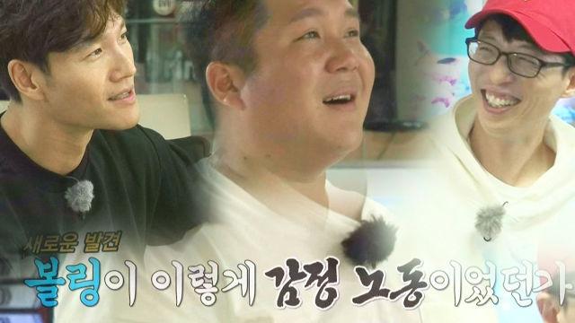 """[단독] 조세호, 유재석·김종국 네버엔딩 다툼에 """"집에... 썸네일 이미지"""