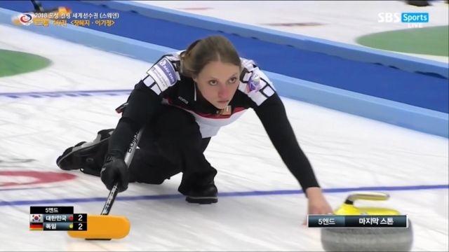 [혼성 컬링 세계선수권] 대한민국 vs 독일 - 4:2... 썸네일 이미지