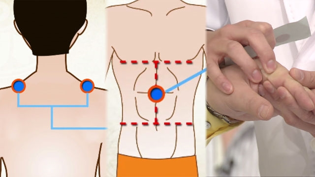 독소 배출을 돕는 '혈자리 지압법' (살맛나십쇼) 썸네일 이미지