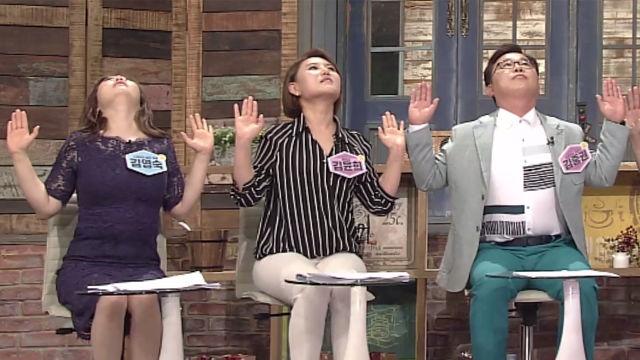 목 디스크를 위한 올바른 운동법 大 공개! (수요일N스... 썸네일 이미지