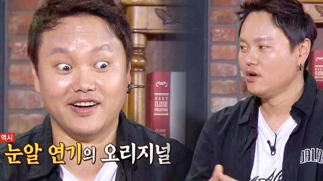 """""""3개월간 옷 안 갈아입었다"""" 김민교, 연기 위한 열정"""