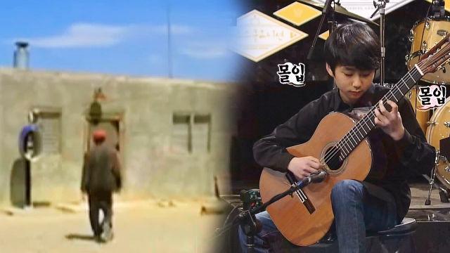 14살 이윤상, 상상력 자극하는 '클래식 기타 연주'