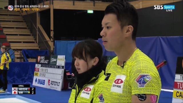 [혼성 컬링 세계선수권] 한국 vs 일본 - 더블 테이... 썸네일 이미지