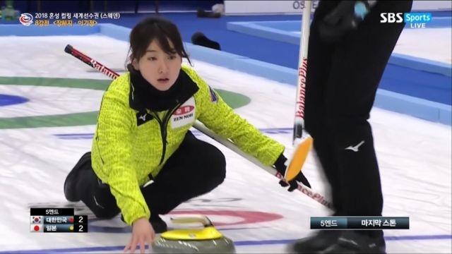 [혼성 컬링 세계선수권] 한국 vs 일본 - 2:4 실... 썸네일 이미지