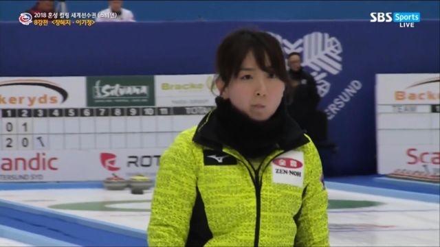 [혼성 컬링 세계선수권] 한국 vs 일본 - 1:2 후... 썸네일 이미지