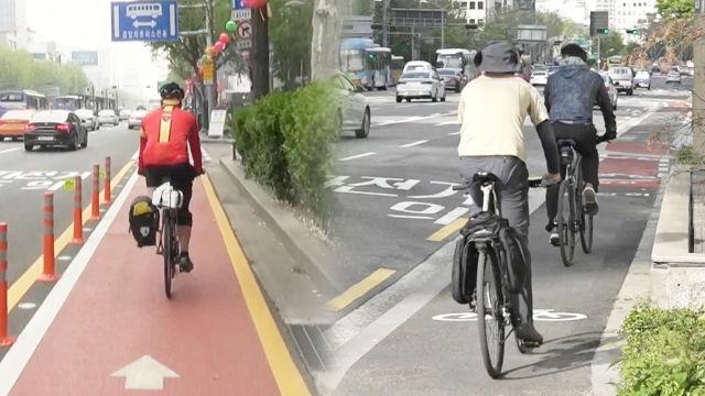 [단독] 안전 위협하는 아찔한 '자전거 전용도로'