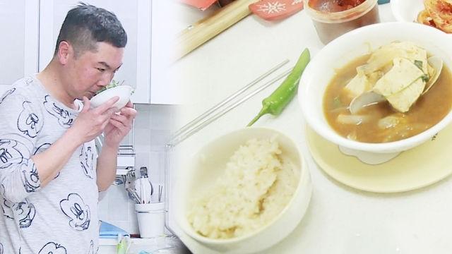 임원희, 범상치 아들의 아침 식사 '쑥 된장찌개'