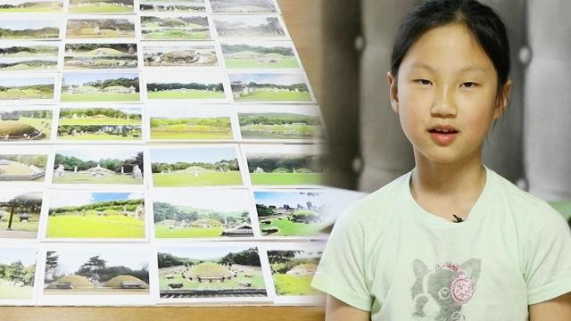 [단독] 사진만으로 44개의 왕릉을 모두 맞힌 '왕릉소녀'