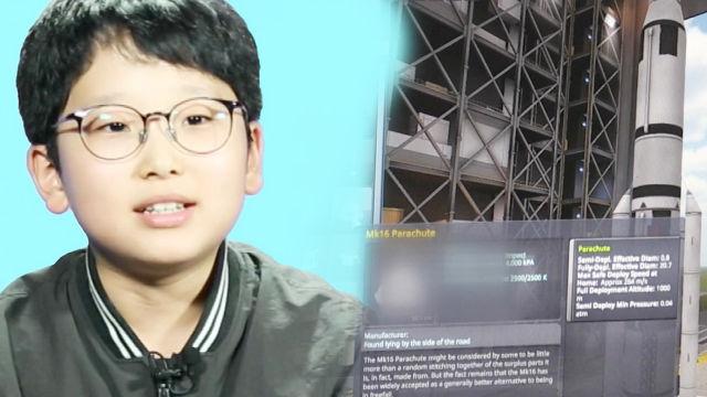 [단독] 로켓 소년 12살 윤태섭 '로켓에 꽂힌 이유'