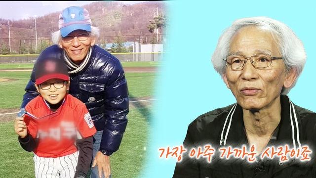 '할아버지인데 친구처럼' 로켓 소년 윤태섭군의 '최고의 친구'