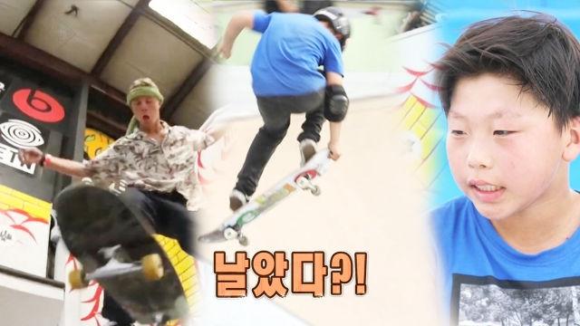 한국 최초 'Tappa Am' 출전 스케이트 보더 11살 임현성