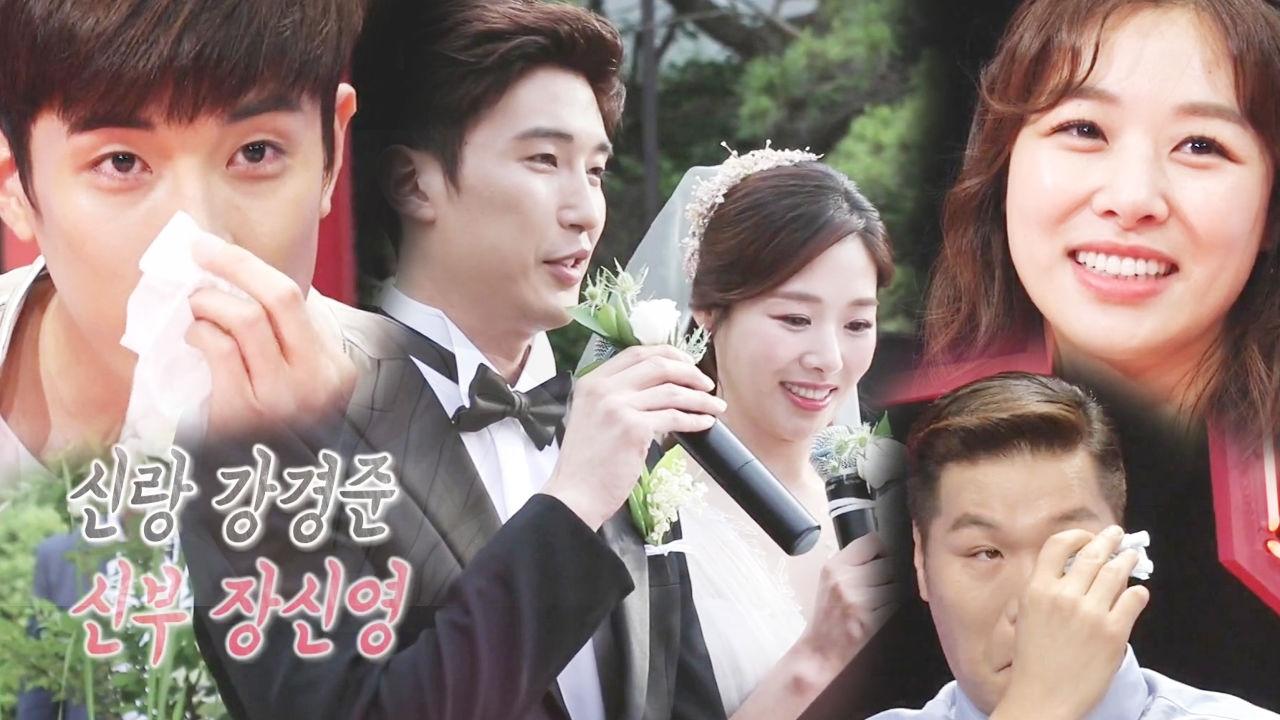 [최초공개] 강경준장신영, 감동 가득한 눈물의 결혼식