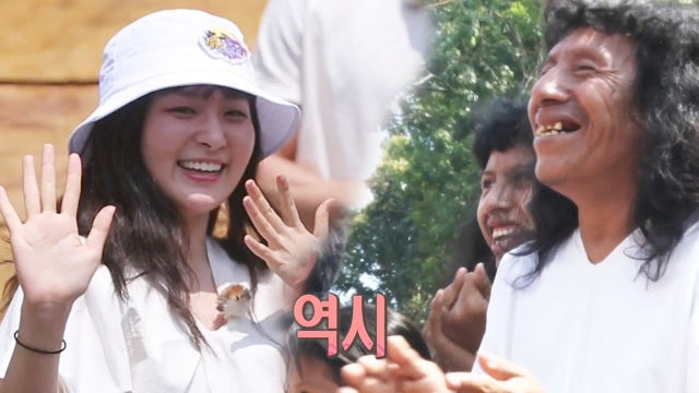 [6월 22일 예고] 레드벨벳 슬기 정글 강림 '무한 매력'