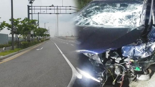 '도로 구조'와 '미비한 시설'로 인한 역주행 사고!