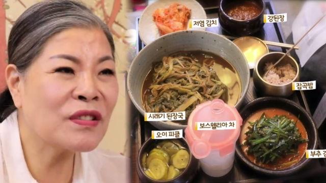 바느질 인생 40년, 박술녀의 관절 건강 비법! (청춘컴백청진기)