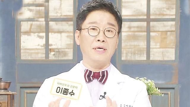 코골이 예방하는 꿀팁 '메롱 체조' (건강 대해부)