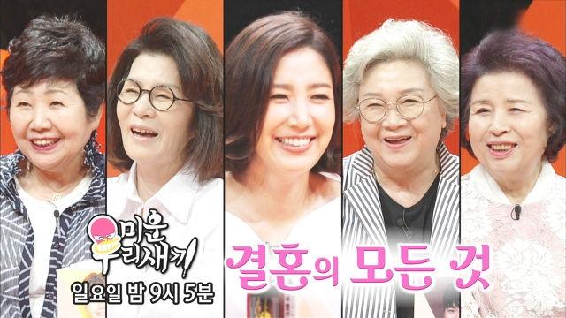 [7월 22일 예고] '결혼 23년 차' 배우 유호정의 미우새 나들이