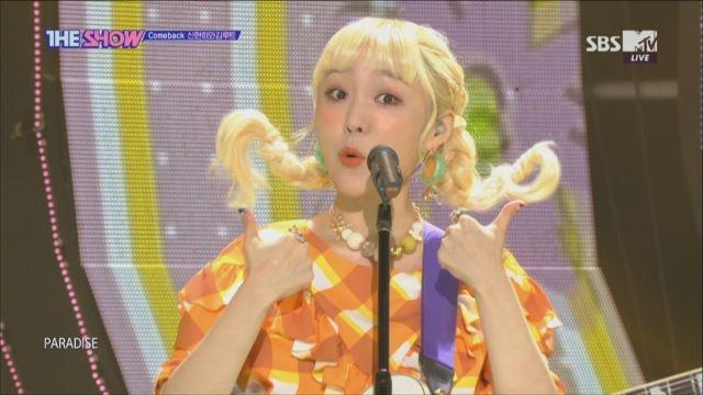 [Comeback] 오빠야! 새 앨범 나왔데이~ 한번 들어봐라~ 신현희와김루트 'PARADISE'