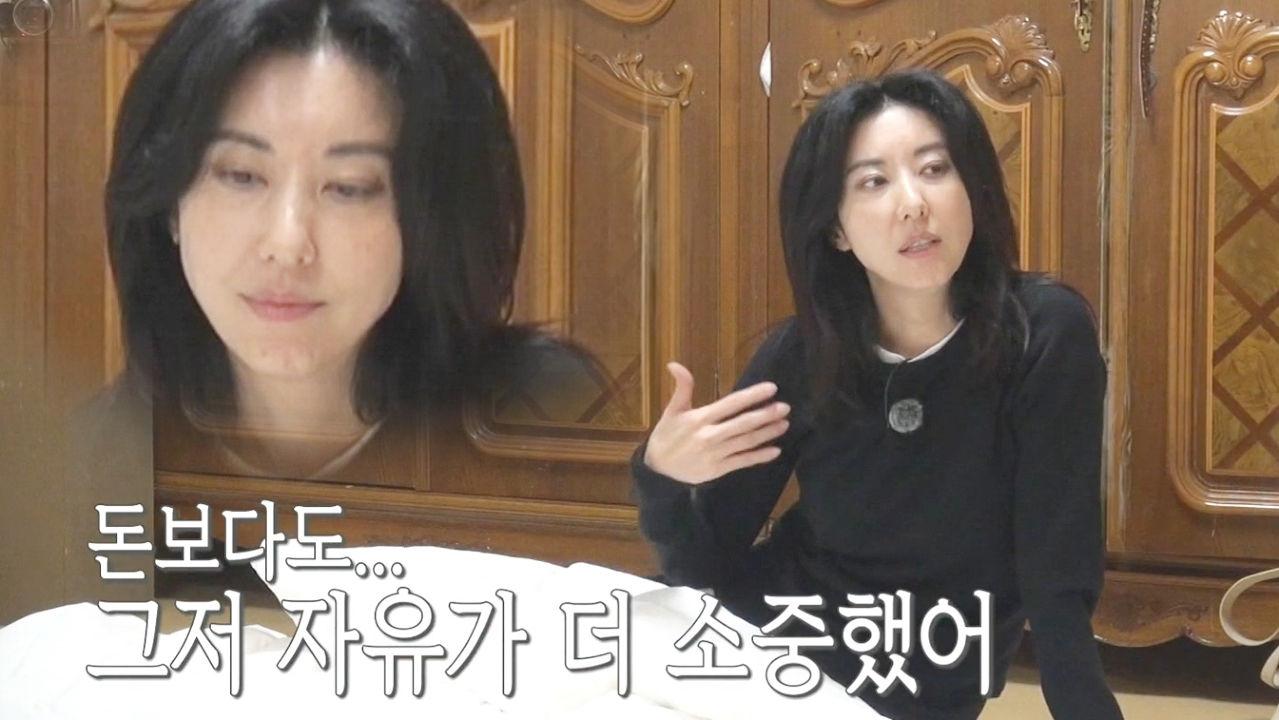 김완선, 처음 밝히는 힘들었던 과거 시절 이야기!